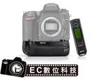 【EC數位】MEIKE 美科 MB-D16 NIKON D750電池手把 MB16 垂直把手 垂直手把 EN-EL15