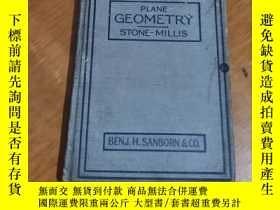 二手書博民逛書店民國外文原版罕見1923年 PLANE GEOMETRY STONE-MILLIS 平面幾何 精裝Y13244