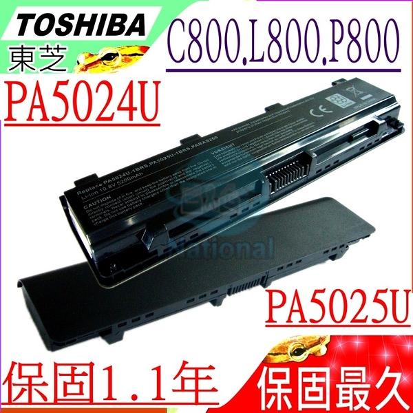 TOSHIBA 電池(保固最久)-東芝 L805,L830,L835,L840,L845 L855,L870,L875,Pa5024u,PA5025U,PABAS262
