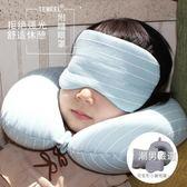 U型枕 多功能變形U型枕護頸枕脖子頸椎枕U形枕旅行飛機午休趴睡枕送眼罩 四色可選