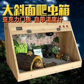 爬蟲飼養箱陸龜蜥蜴變色龍刺猬活體蛇鳥烏龜爬寵加熱保溫箱 40*30*30 igo免運