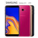 三星 SAMSUNG Galaxy J4+ (J415) 6 吋大螢幕手機~送玻璃保護貼+氣墊空壓殼+16G記憶卡