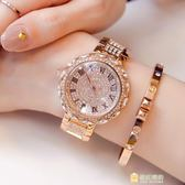 正韓手錶手錶女款 滿?防水時尚潮流女錶水?錶鋼帶石英錶 快速出貨