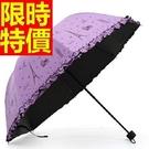 雨傘-防紫外線有型百搭抗UV男女遮陽傘6...