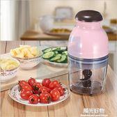絞肉機迷你多功能家用攪拌機電動小型榨汁機嬰兒寶寶輔食機料理機220vigo陽光好物