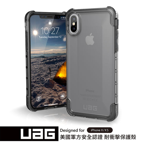 UAG iPhone X/XS 耐衝擊全透保護殼-透明