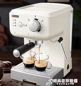 Hauswirt/海氏 HC71意式咖啡機家用小型全半自動拉花蒸汽式打奶泡 聖誕節全館免運