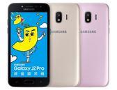 三星 J2 PRO / Samsung Galaxy  J2 PRO 雙卡雙待 入門自拍手機 / 贈保貼+果凍套+傳輸線 / 6期零利率【黑】