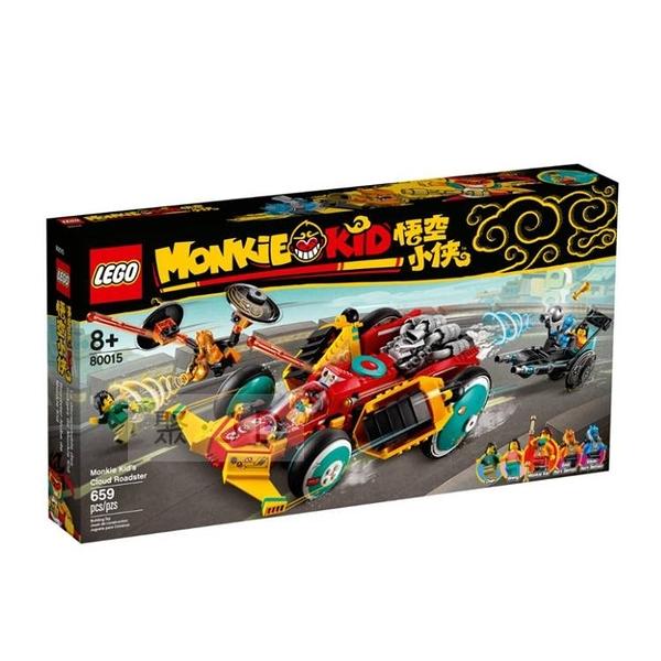 80015【LEGO 樂高積木】Monkie Kid 悟空小俠系列 - 悟空小俠雲霄跑車