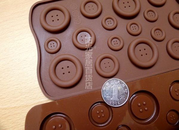 [協貿國際]  鈕扣造型巧克力模具  2個價