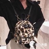 後背包-上新迷你小雙肩包女韓版2018新款潮流豹紋休閑旅行多用時尚小背包-奇幻樂園