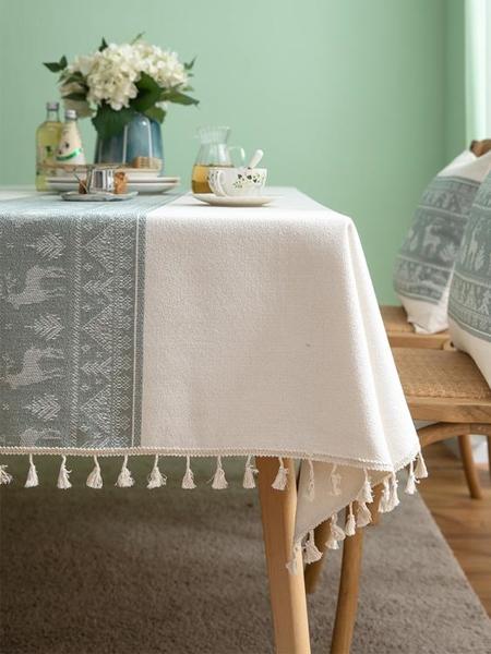 北歐現代簡約純色拼接客廳茶幾臺布蓋布西餐墊餐桌桌布可機洗