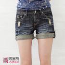 短褲--細身輪廓反摺刷破星星字母低腰牛仔...