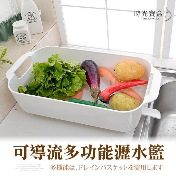 可導流多功能瀝水籃 排水槽設計 碗筷瀝水架 碗盤碟瀝水架 餐具置物瀝水架-時光寶盒8161