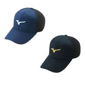 (B3) MIZUNO 美津濃 運動棉帽 棒球帽 休閒帽 慢跑帽 32TW0004 14 09 兩色可選 [陽光樂活]