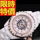 陶瓷錶-魅力造型素雅情侶款手錶(單隻)4色55j18【時尚巴黎】