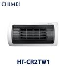 【CHIMEI 奇美】PTC 臥立兩用陶瓷電暖器 HT-CR2T