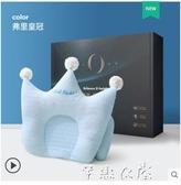 新生嬰兒定型枕防偏頭枕頭夏季透氣糾正頭型矯正神器0-1歲寶寶快速出貨