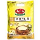 馬玉山冰糖杏仁茶30g X12入【愛買】