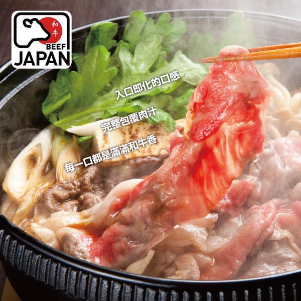 【任選免運】日本近江A5黑毛和牛霜降火鍋肉片1盒組(200公克/1盒)