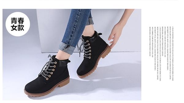 G-1 愛麗絲的最愛 搶眼款~韓版龐克風繫帶馬丁短靴/平底短靴(現貨+預購)