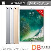 Apple iPad Pro 12.9吋 Wi-Fi+Cellular 512GB 平板電腦(6期0利率)