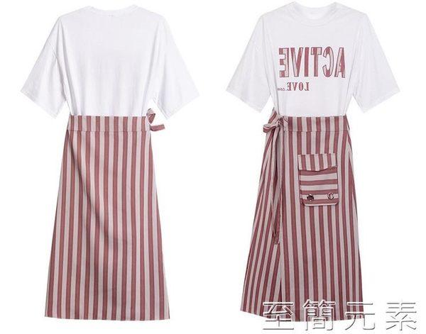大碼女裝洋氣微胖妹妹兩件套裝減齡裙子胖mm新款顯瘦最愛 至簡元素
