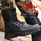 戰術靴 春秋陸款作戰訓靴戶外特種兵減震耐磨戰術靴防穿刺作訓靴保安靴 米家