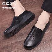 皮鞋 帶孔透氣洞洞工作涼皮鞋潮男商務休閑網眼孔男豆豆鞋