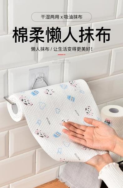 廚房紙巾 3卷廚房專用紙懶人抹布干濕兩用不沾油紙巾一次性洗碗布家用神器 解憂