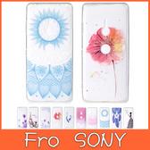 SONY XZ3 透底彩繪 手機殼 全包邊 彩繪 軟殼 保護殼