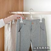 衣架 褲架掛衣架家用無痕帶夾子晾褲子裙子內衣衣柜收納神器鋁合金褲夾