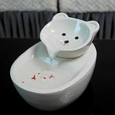 貓咪飲水機陶瓷寵物喝水自動循環喂水流動貓貓噴泉水盆狗狗飲水器科炫數位