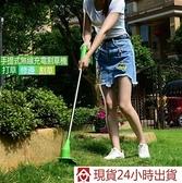 割草機【現貨】家樂美充電式電動割草機家用除草機小型多功能草坪機LX 薇薇