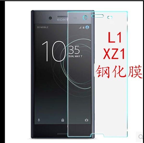 King*Shop~索尼Xperia L1 鋼化玻璃膜sony Xperia XZ1 高清防爆手機保護貼膜
