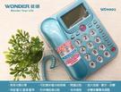 【旺德 WONDER】WD-9002 白色&粉色&藍色 可免持撥號 音量可調傳統市室內電話家用電話有線電話