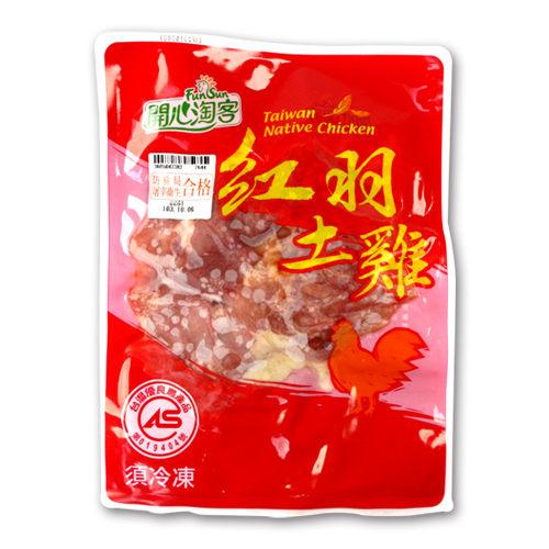 紅羽土雞-清腿肉(去皮去骨去腳踝)*2