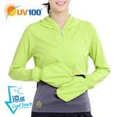 快速出貨 UV100抗UV-涼感口罩式連帽防曬外套-贈手套罩