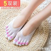 五指襪 五指襪女士短筒五趾網襪分趾隱形淺口船襪硅膠防滑絲襪子LB49【123休閒館】