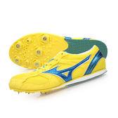 MIZUNO GEO SPLASH LX-1 男女田徑釘鞋 (免運 中長距離 美津濃≡排汗專家≡