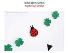 【韓風童品】四葉草瓢蟲掛飾 生日聚會裝飾旗 拍攝道具背景裝飾掛旗 節慶婚禮佈置