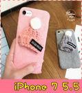 【萌萌噠】iPhone 7 Plus  (5.5吋) 秋冬新款 可愛毛線帽子保護殼 立體毛絨布 防摔 手機殼 手機套