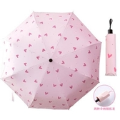 雨傘 少女心ins太陽傘雨傘折疊小清新文藝簡約遮陽傘小巧便攜晴雨兩用【快速出貨】