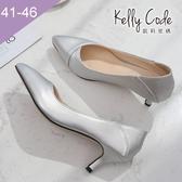 大尺碼女鞋-凱莉密碼-氣質有型素面簡約尖頭高跟鞋工作鞋6cm(41-46)【ME6106-1】銀色