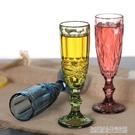 買一送一 復古彩色浮雕香檳杯創意小號果汁杯玻璃高腳杯家用加厚紅酒杯酒具