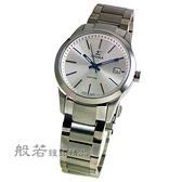 SIGMA 簡約時尚 藍寶石鏡面時尚腕錶-銀