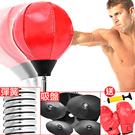 吸盤底座立式速度球(送拳擊手套+打氣筒)...