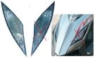 光陽原廠精品 G5(右)前方向登殼組(燻...