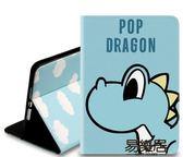 蘋果ipad Air2保護套iPad6皮套全包殼