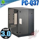 [ PC PARTY ] 聯力 Lian-Li PC-Q37 Mini-ITX 強化玻璃 全黑化